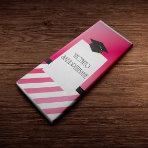 Честито завършване в розово