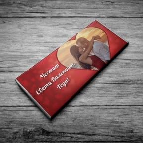 Шоколад със снимка