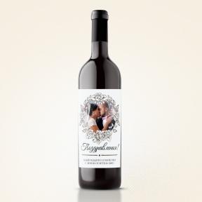 Вино за Вашата годишнина