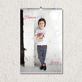 Календар с 13 снимки
