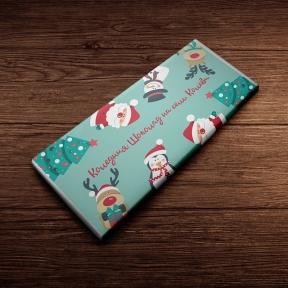 Дядо Коледа - С130