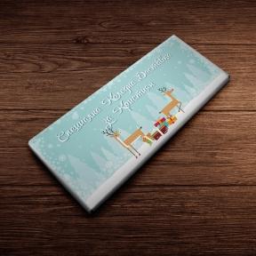 Коледи Еленчета - С126