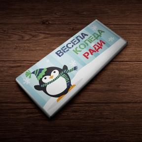 Коледен Пингвин