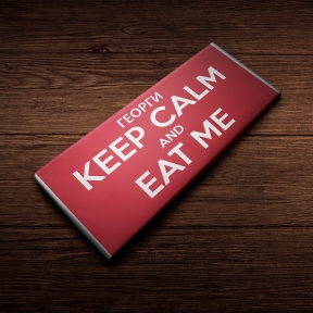 Keep calm and eat me
